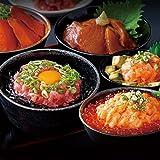 海鮮丼の具 詰合せ計15食 (マグロ漬け3p+ネギトロ3P+サーモンネギトロ3p+トロサーモン3p+イカサーモン3P)冷凍 海鮮丼5種類がお家で食べられる!!