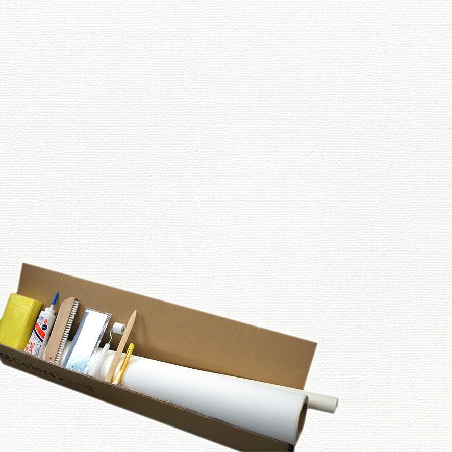 解明する輸送認可壁紙 初心者セット 30m 生のり付き 施工道具7点付き JQ5 品番【CC-VS8002】 ●ジョイントコーク:ホワイト