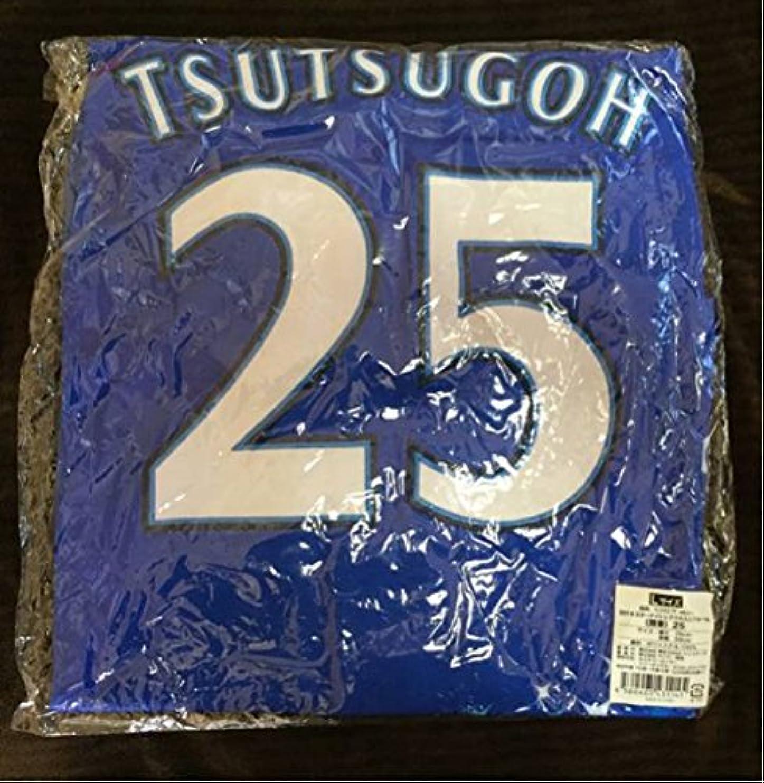 欲しいです仮装バレル横浜ベイスターズ スターナイトユニフォーム #25筒香 Lサイズ