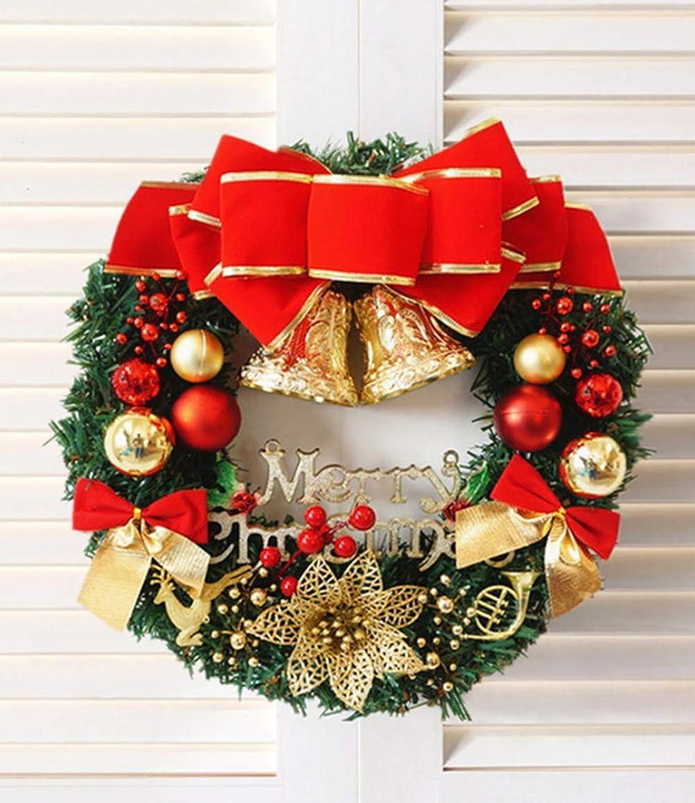 裁定実現可能性温室Merry Christmasメリー!クリスマス? 可愛い 冬 クリスマス リース 人気 豪華 開店祝い 新築祝い 内祝い 開業祝い Xmas クリスマス 飾り インテリア 玄関 ドア 飾り アクセサリー プレゼント ギフト 贈り物 にも