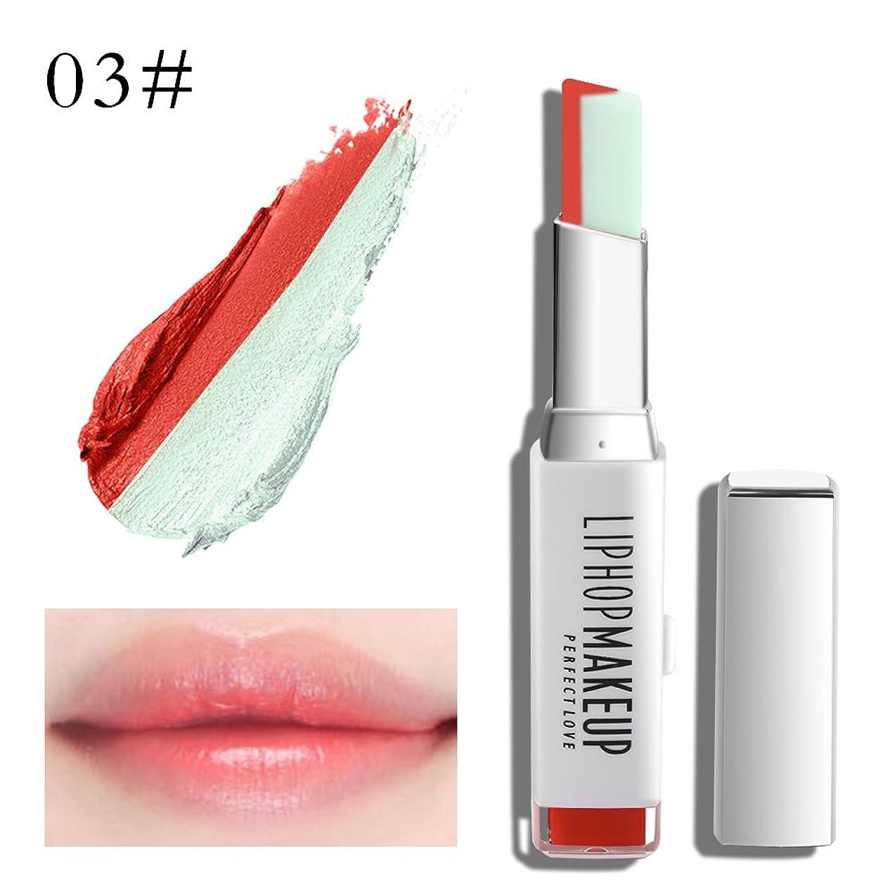 香ばしい体系的に従事する1 PC Popular Waterproof Women Multicolor New Two Tone Lipstick #3