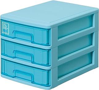サンコープラスチック 小物収納3段 シルキー 幅18.2×奥26.5×高19cm ブルー