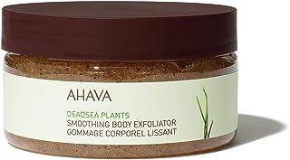 AHAVA Smoothing Body Exfoliator, 300g