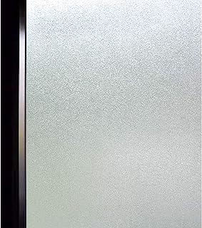 DUOFIRE 窓 めかくしシート 窓用フィルム 目隠しシール すりガラス調 断熱遮熱 結露防止 飛散防止 UVカット 浴室 風呂 玄関目隠し 水で貼る 貼ってはがせる 外から見えない 淡白DS001 (44.3 x 200cm)