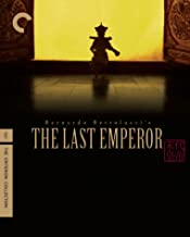 The Last Emperor (Criterion Collection) [Blu-ray]
