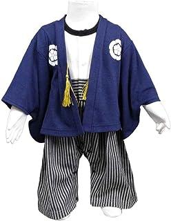男の子 ボーイズ ベビー 男児 赤ちゃん 紋付 羽織 ロンパース 結婚式 ネイビー 70cm 80cm