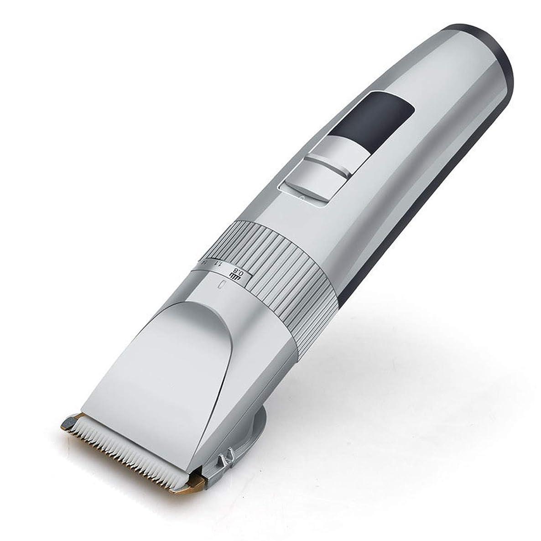 Professional Electric Hair Trimmer Hair Clipper Men'S Hair Cut Cutting Machine Barber Beard Hair Cutter Shaving Usb Charging,Silver