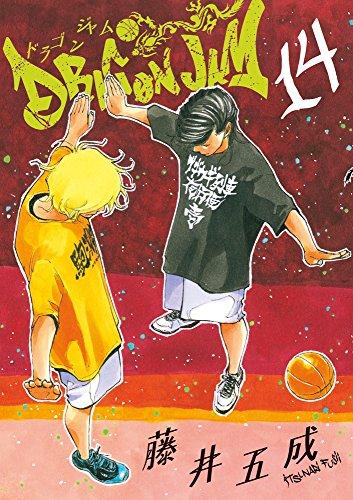 DRAGON JAM (14) (ビッグコミックス)