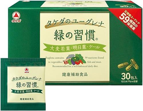 緑の習慣 30包入(1包:3カプセル) 【健康補助食品】 product image