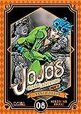 Jojo's Bizarre Adventure 05 Vento Aureo 08