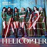 CLC [HELICOPTER] 1st Single Album 1ea CD+122p Photo Book+1ea Lyric Paper+1ea Photo Card +1ea Sticker+1ea Book Mark+1ea Pilot Card+TRACKING CODE