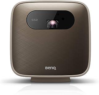 BenQ GS2 Trådlös Bärbar LED-projektor, Brun