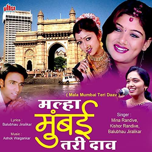 Balubhau Jiralikar, Mina Randive & Kishor Randive
