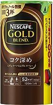 《セット販売》 ネスレ ネスカフェ ゴールドブレンド コク深め エコ&システムパック (105g)×6個セット インスタントコーヒー 詰め替え用