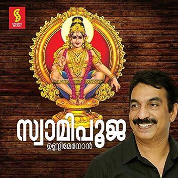 Swami Pooja