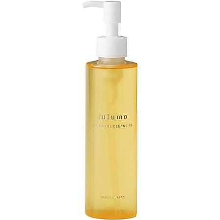 lulumo ルルモ アルガンオイルクレンジング 200ml 植物オイル 高配合 W洗顔不要 角質ケア クレンジングオイル 無添加 日本製 マカダミアナッツオイル コメヌカオイル 天然由来成分99% 敏感肌 乾燥肌 高保湿 美容成分 高配合