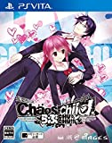 CHAOS CHILD らぶchu☆chu - PSVita