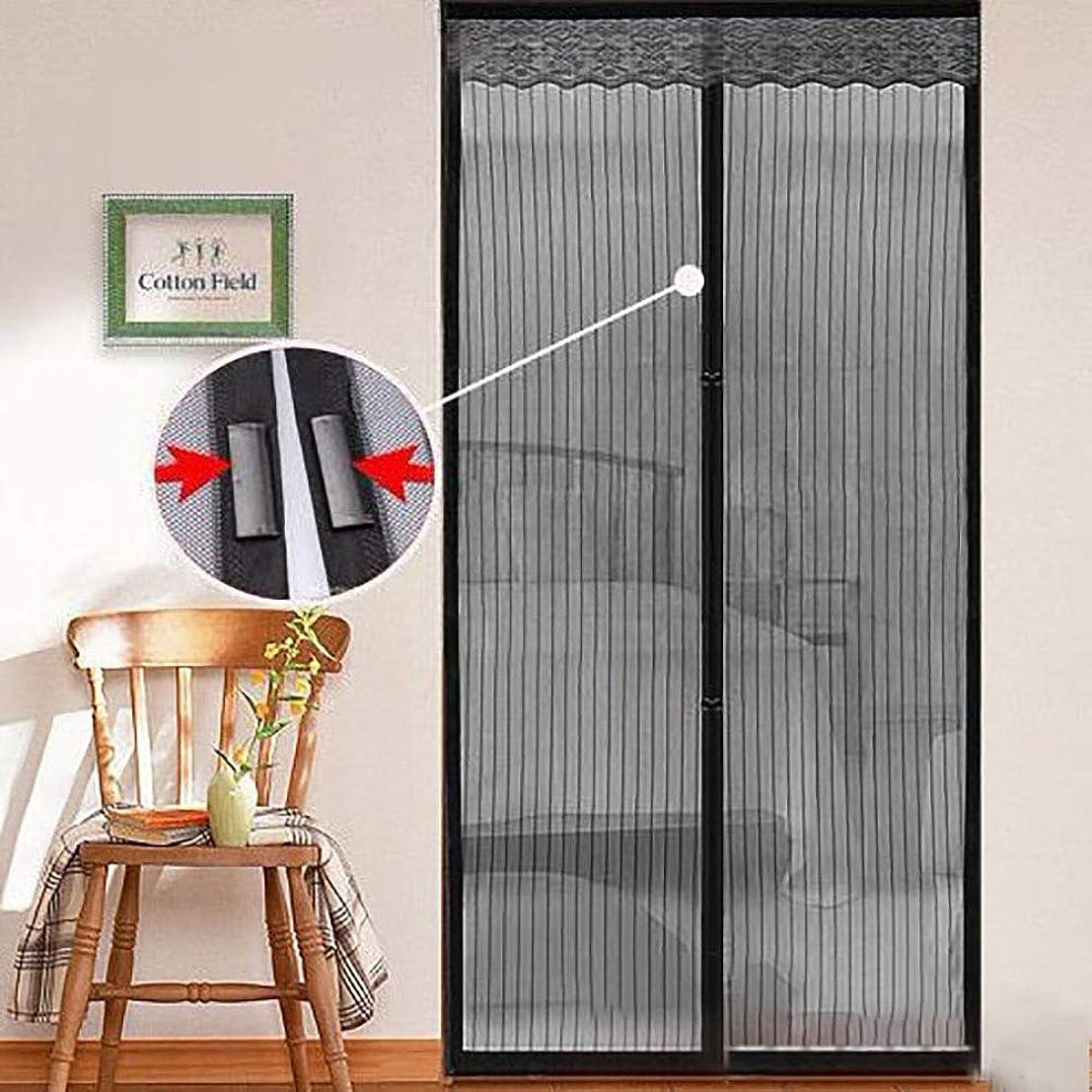 エコー見分けるピストル磁気フライスクリーンのドア、フルフレームの接着剤のストリップの網のカーテン、レースは戸口のための昆虫スクリーンのドアカバーの手の自由なはえのカーテンの新しい空気をさせます,90x210cm
