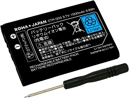 【増量】 任天堂 2DS 3DS Wii U PRO コントローラー CTR-003 互換 バッテリー【ロワジャパン】