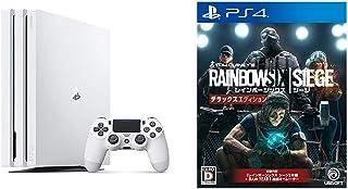 PlayStation 4 Pro グレイシャー・ホワイト 1TB + レインボーシックス シージ デラックスエディション - PS4 セット
