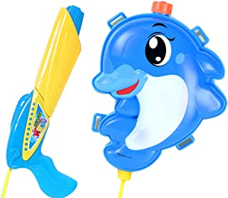 Fashion-house Boy's & Girl's Water Soaker Blaster Fight Toys (1800ml)