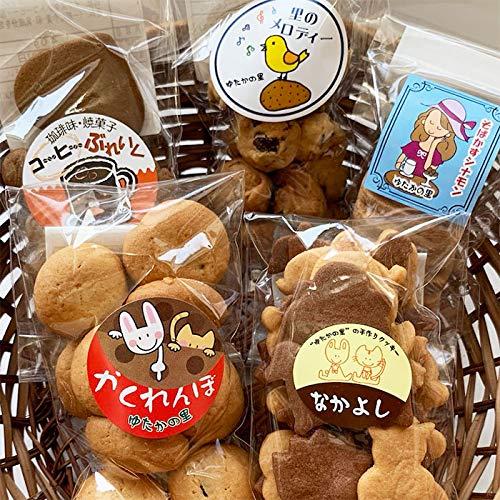 クッキー 無添加 手作り5袋入 国産小麦粉
