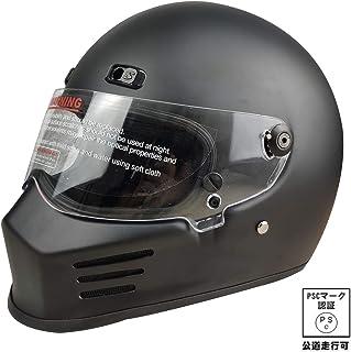 ATV-9 艶消し黑 新仕様 ヘルメット フルフェイス ヘルメット 乗車用PSC/DOT規格品 (L)