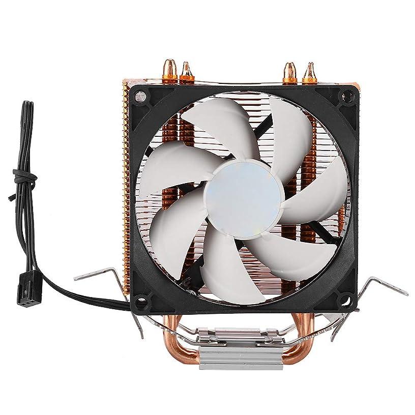 fosa CPU Cooler Colorful Light Gold Radiator with Single Fan, U-Shaped Heat Pipe 48CFM CPU Heatsink Fast Heat Dissipation for Computer