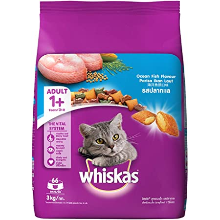 Whiskas Adult (+1 year) Dry Cat Food, Ocean Fish Flavour, 3kg Pack