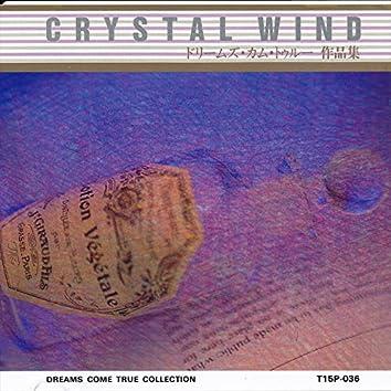 Crystal Sound Music Box -Dream Come True