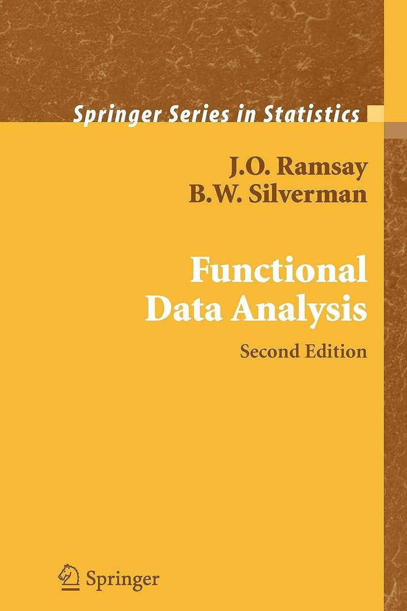 ローマ人重要な役割を果たす、中心的な手段となる彼自身Functional Data Analysis (Springer Series in Statistics)