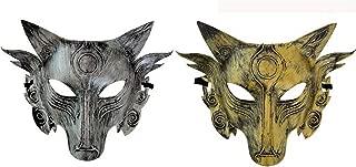 Halloween Horror Ball Party Mask Fashion Mask Masquerade Mask