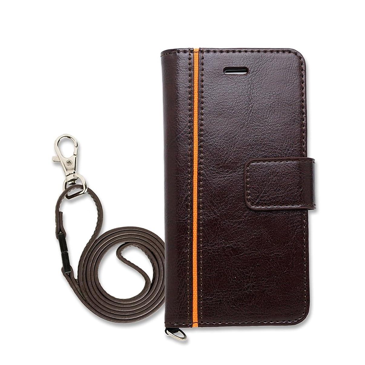 チキン怪しい麻痺Hy+ iPhone7、iPhone8 (アイフォン8) 本革レザー ケース 手帳型 ブラウン (ネックストラップ、カードポケット、スタンド機能付き)
