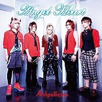 Angel Heart(初回限定盤A)