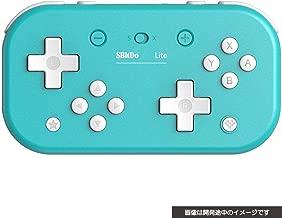 8BitDo Lite Bluetooth Gamepad Turquoise Edition - Switch