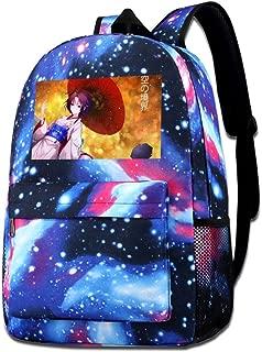 The Garden of Sinners Shoulder Bag Fashion School Star Printed Bag