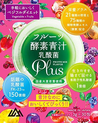IAC『フルーツ酵素青汁乳酸菌プラス』