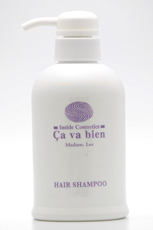 ヤギアフリカリズムアミノ酸シャンプー Hair Shampoo