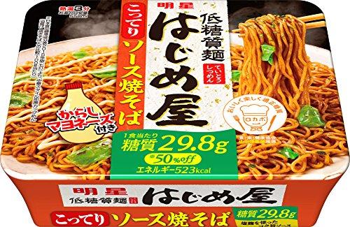 大山即席斎選出_第8位明星食品『低糖質麺はじめ屋こってりソース焼そば』