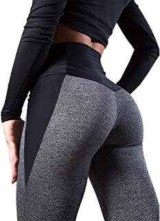 Heyean Leggings Womens High Waisted Seamless Tummy Control Stretch Comfort Slim Butt Lift Fitness Tights Running Yoga Pants Workout Running Sports Leggings for Women