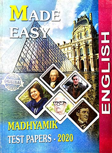West Bengal Madhyamik Test Paper for English - 2020