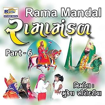 Rama Mandal, Pt. 6