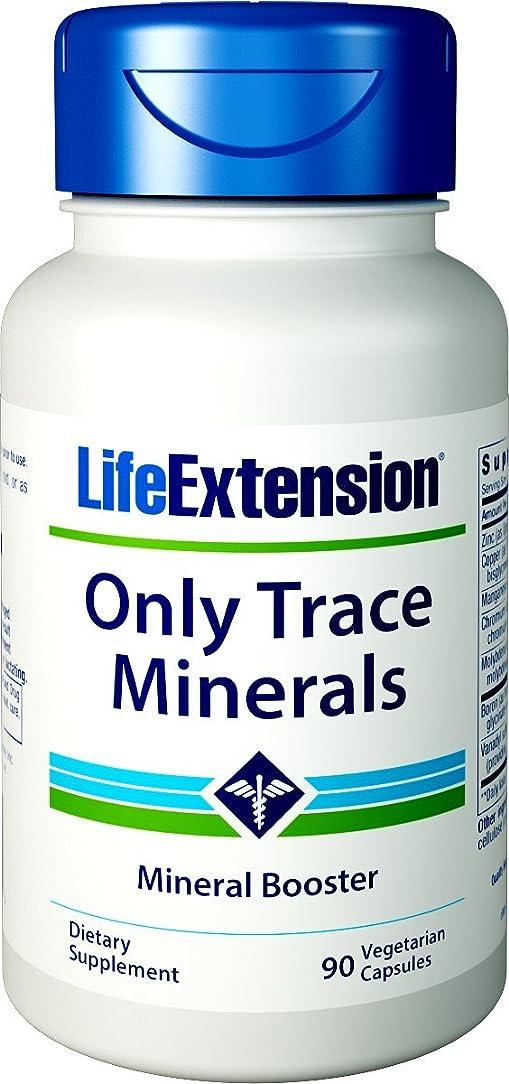 ファイナンス自動的にエレメンタル海外直送肘 Only Trace Minerals, 90 vcaps