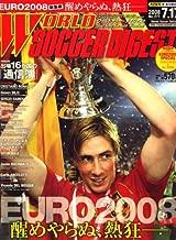 WORLD SOCCER DIGEST (ワールドサッカーダイジェスト) 2008年 7/17号 [雑誌]