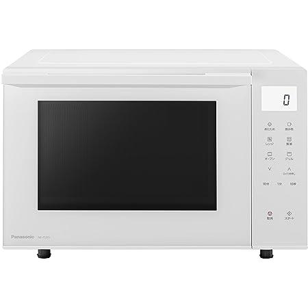 パナソニック オーブンレンジ 23L コンパクトモデル フラットテーブル 遠赤ヒーター 蒸気センサー ホワイト NE-FS301-W