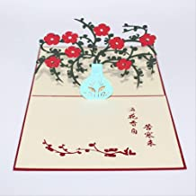 3D Handmade Carving Chinese Style Winter Plum Blossom Paper Invitation Greeting Card Postcard Adult Kids Creative Gift