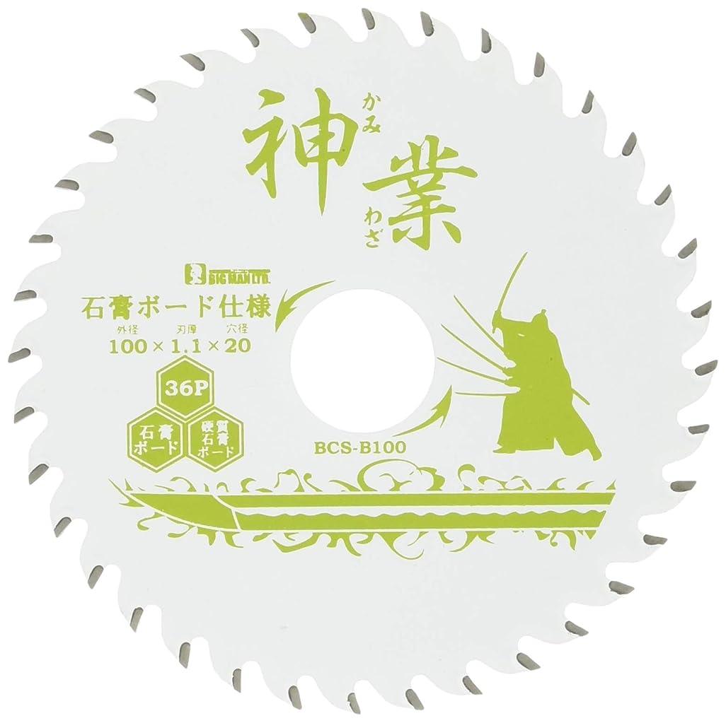配るバケツアスペクトBIGMAN(ビッグマン) 神業チップソー 100mm  石膏ボード用(石こうボード、化粧ボード、ラスボード、吸音ボード) BCS-B100