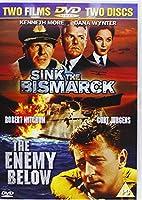 The Enemy Below [DVD]