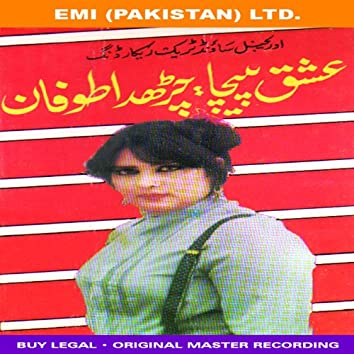 Film: Ishq Paicha / Charhda Toofan
