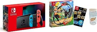 Nintendo Switch 本体 (ニンテンドースイッチ) Joy-Con(L) ネオンブルー/(R) ネオンレッド+リングフィット アドベンチャー -Switch(【Amazon.co.jp限定】オリジナルクリアボトル 同梱)+【任天堂ラ...